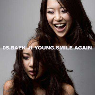 Baek Ji Young Smile Again - Baek Ji Young Vol. 05
