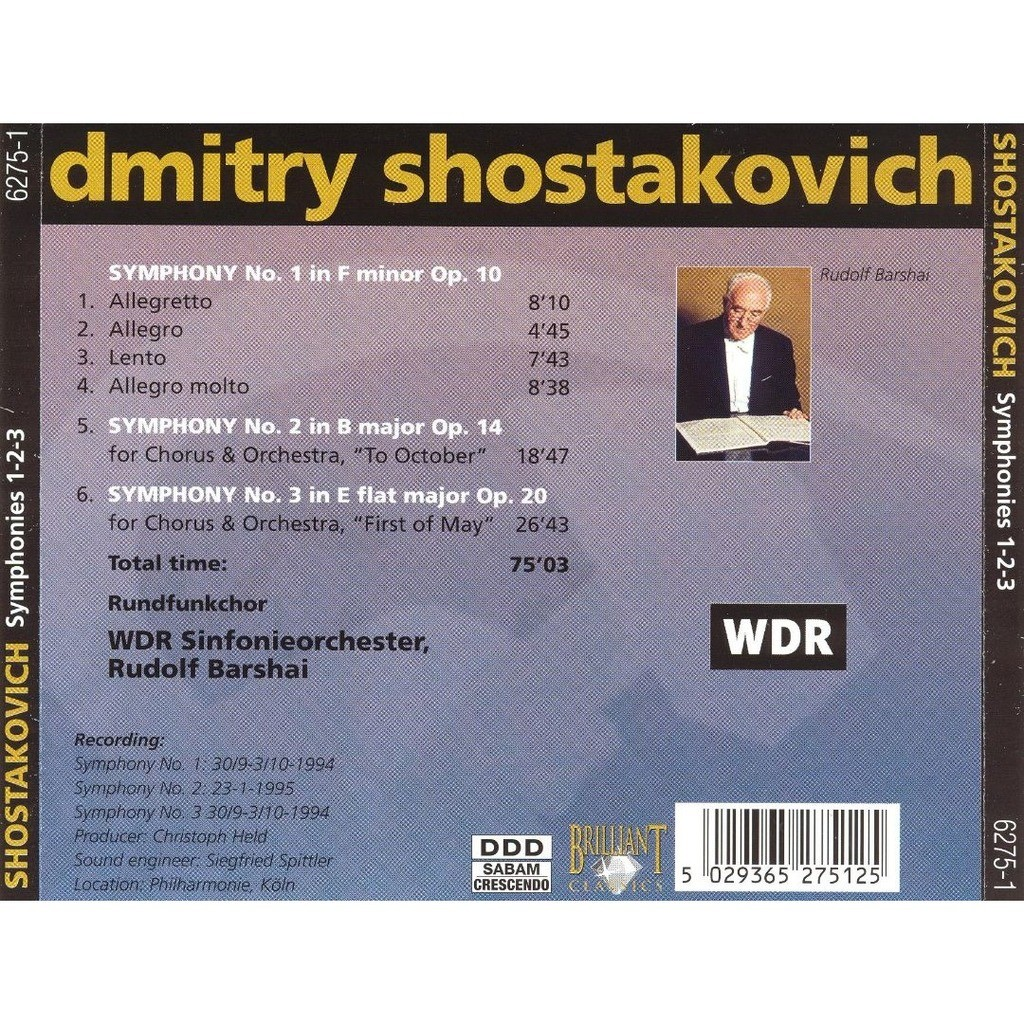 Symphonies 1-2-3 / cologne west german radio symphony orchestra, rudolf  barshai by Shostakovich, Dmitri, CD with melomaan