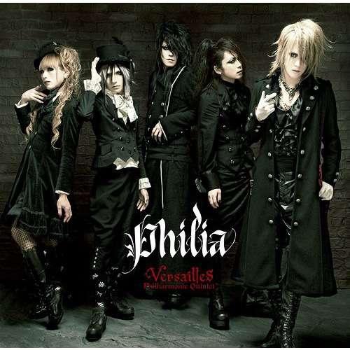 Versailles Philia