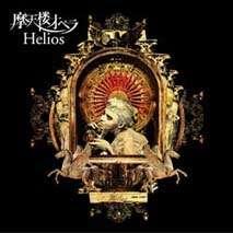 MATENROU OPERA Helios