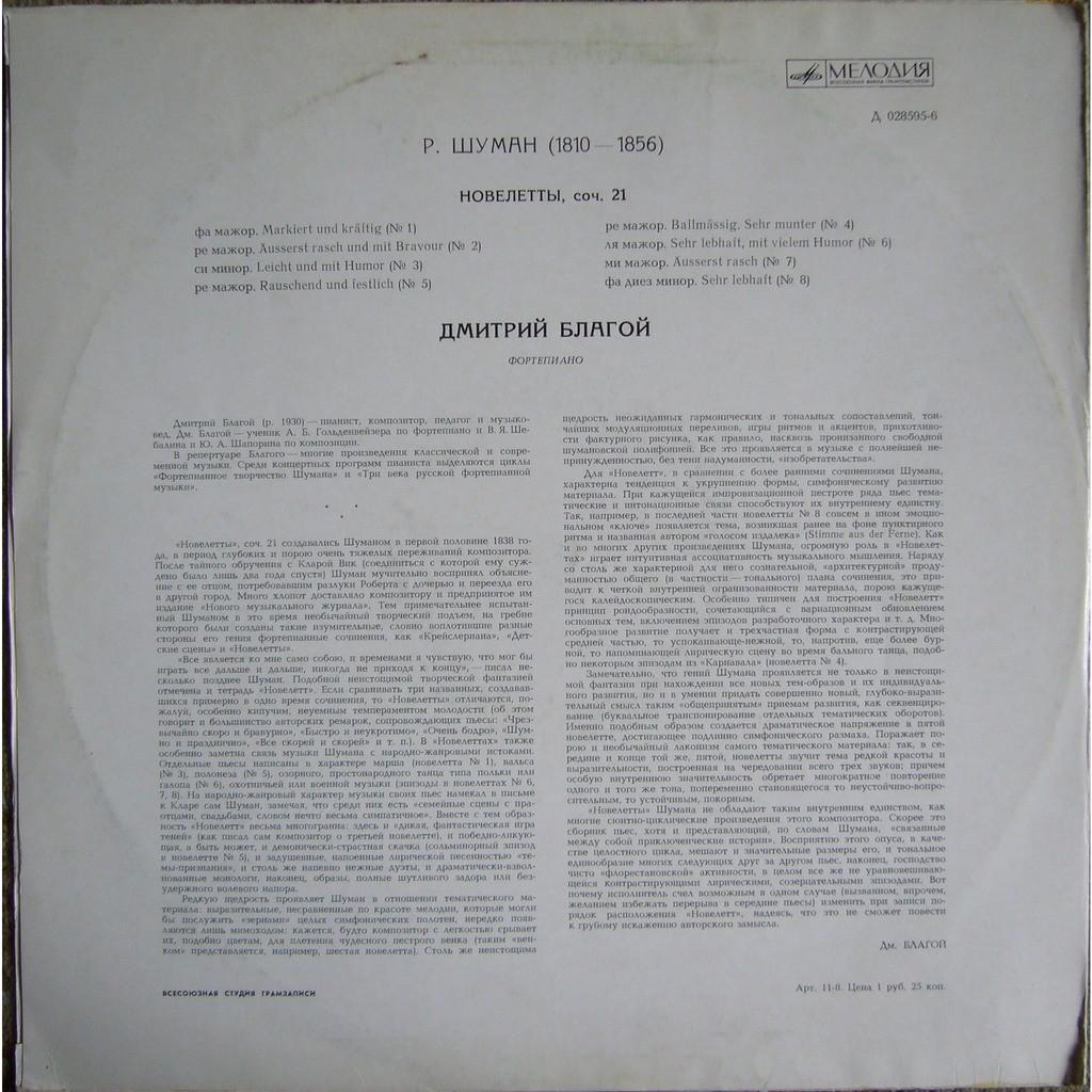 Dmitry Blagoy Schumann Eight Novelettes op.21 VSG D028595 MINT-