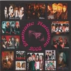 compilation . divers . various artists Dramatic Raisonne 2008