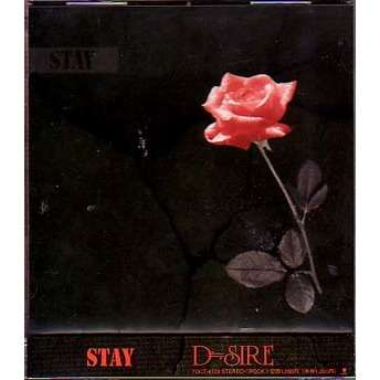 D≒SIRE STAY