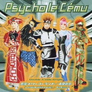 Psycho le Cému Gekiai Merry-Go-Round / Shunkashuutou