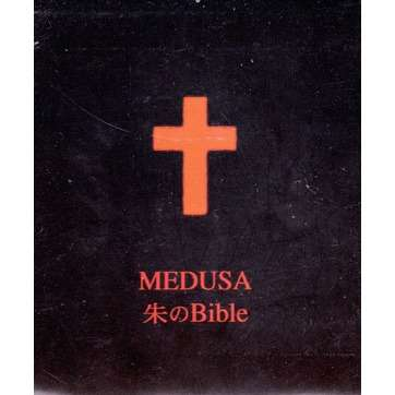 MEDUSA Shou no Bible