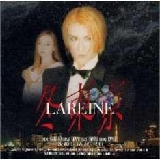 LAREINE Fuyu Tokyo