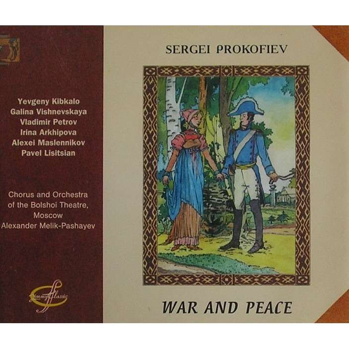 Masterpieces of the Russian Opera Prokofiev. War And Peace