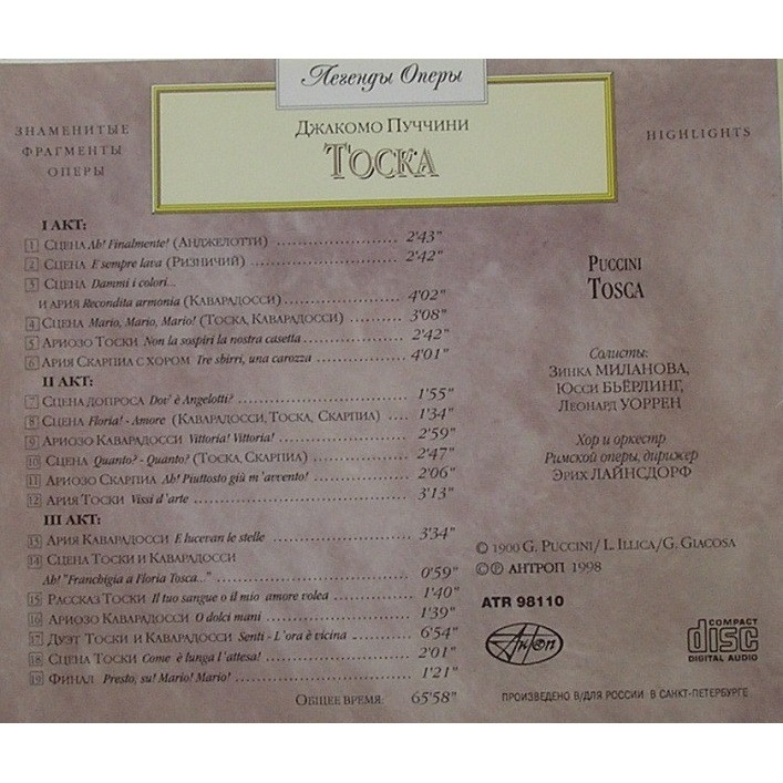 Puccini Tosca (highlights)