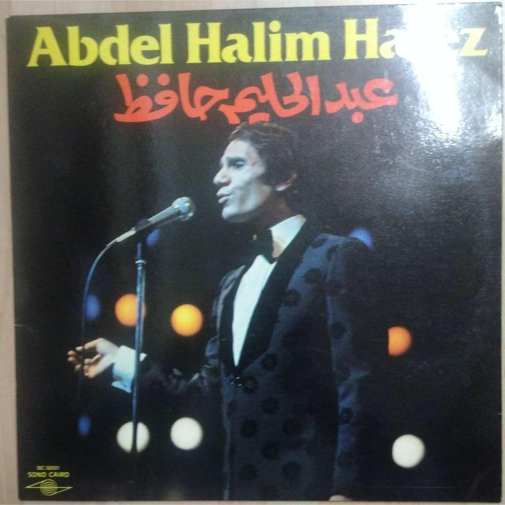 By Abdel Halim Hafez LP With Dipiz