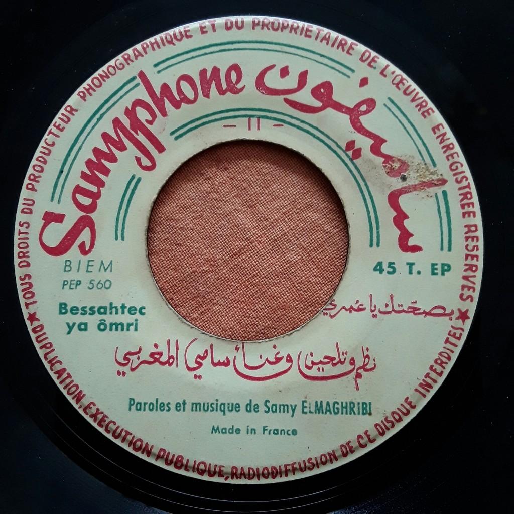 Samy Elmaghribi Ouinhoum ehbahi - bessahtec ya omri