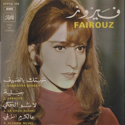 Fairouz (Fairuz) Habbaitek Bessaif / La Chou Alhaki + 2