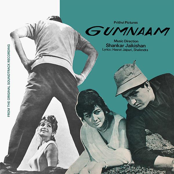 Shankar Jaikishan Gumnaam