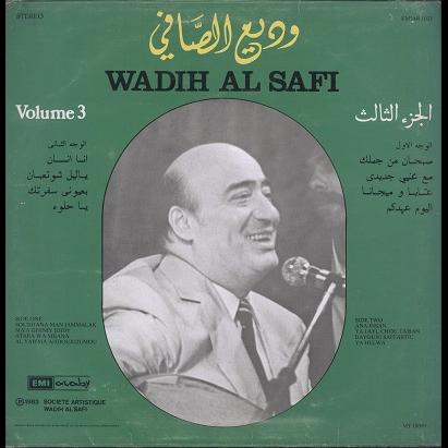 wadih al safi Volume 3