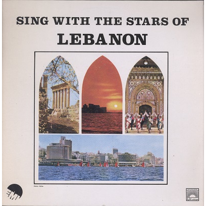 sing with stars of lebanon (various)