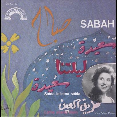 sabah Saïda Leiletna Saïda / Lama Atariq Alain
