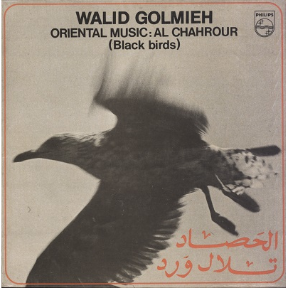walid golmieh Oriental Music: Al Chahrour (Black Birds)