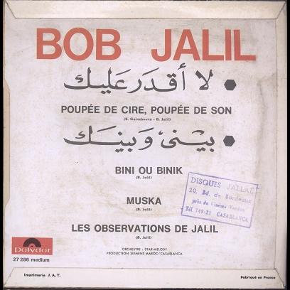 bob jalil poupée de cire EP