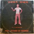 ASSA CICA & ORCHESTRE POLY RYTHMO - S/T - J'ai raison d'être amoureux - LP