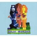 COLOR HUMANO - Color Humano II (lp) - 33T