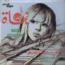 NAGAT ESSAGHIRA - elqarib minek band - 45T (SP 2 titres)