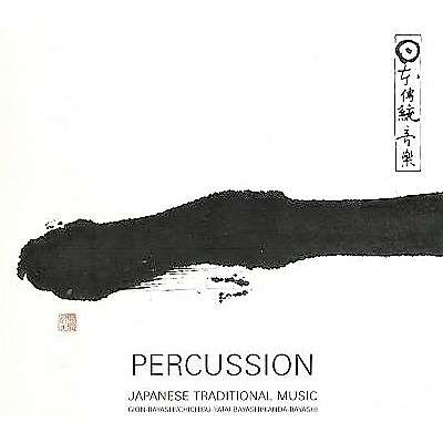SuwaDaiko Hozonkai, Takano2Ukichi, Chichibu Shachu Japanese Traditional Music : Percussion