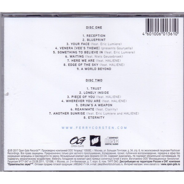 Blueprint by ferry corsten cd x 2 with techtone11 ref118869509 ferry corsten blueprint ferry corsten blueprint malvernweather