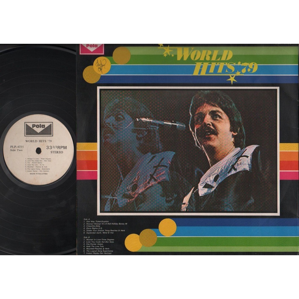 The Beatles Paul McCartney Mega Rare The Beatles Paul McCartney On Cover Pola Label Malaysia 12 ELP1954