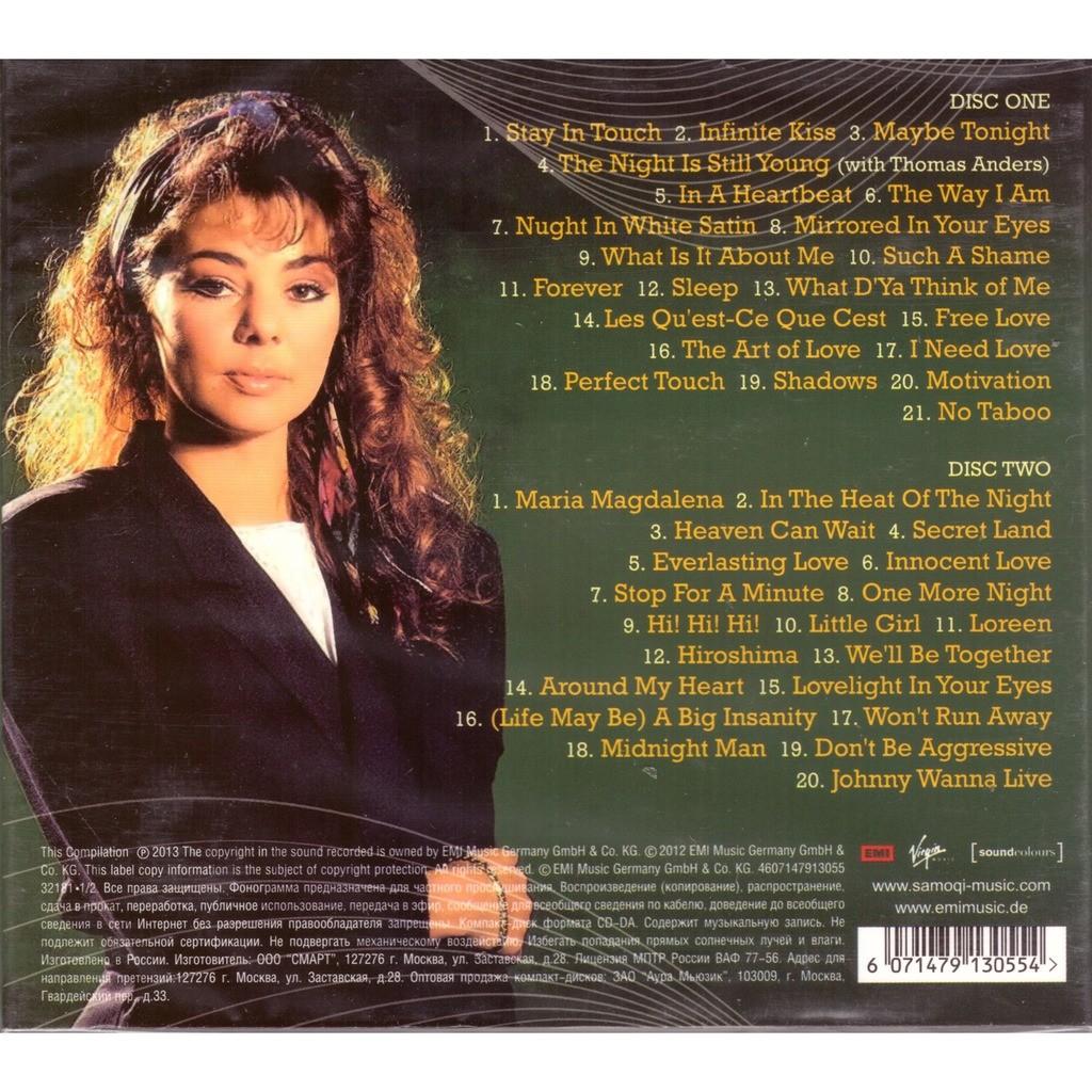 Sandra Greatest Hits