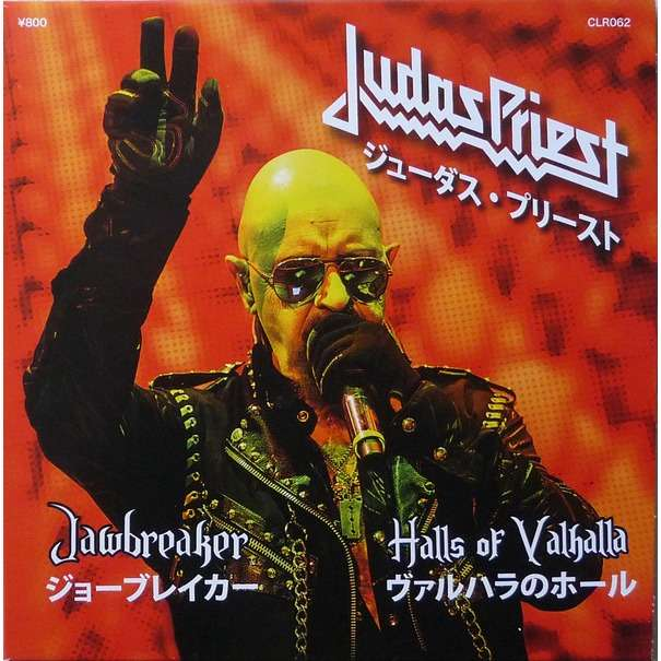 Judas Priest ‎ Jawbreaker - Halls Of Valhalla (7) Ltd Colored Vinyl -E.U