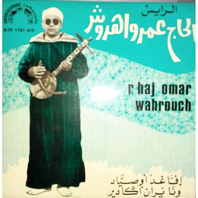 omar wahrouch