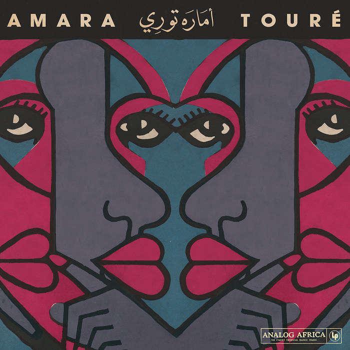 Amara Touré 1973-80