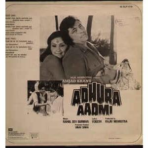 Rahul Dev Burman Adhura Aadmi