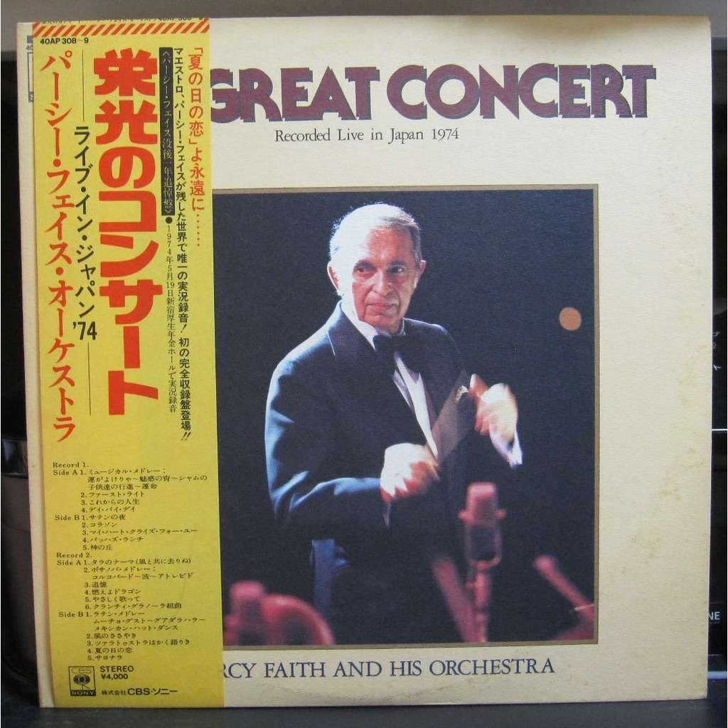 PERCY FAITH & HIS ORCHESTRA Great Concert -white label promo-