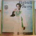 AGBOTI YAWO & AS DU BENIN - Mawnuenam - LP