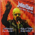 JUDAS PRIEST - Jawbreaker - Halls Of Valhalla (7) Ltd Colored Vinyl -E.U - 45T (SP 2 titres)