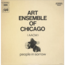 ART ENSEMBLE OF CHICAGO - people in sorrow - 33T