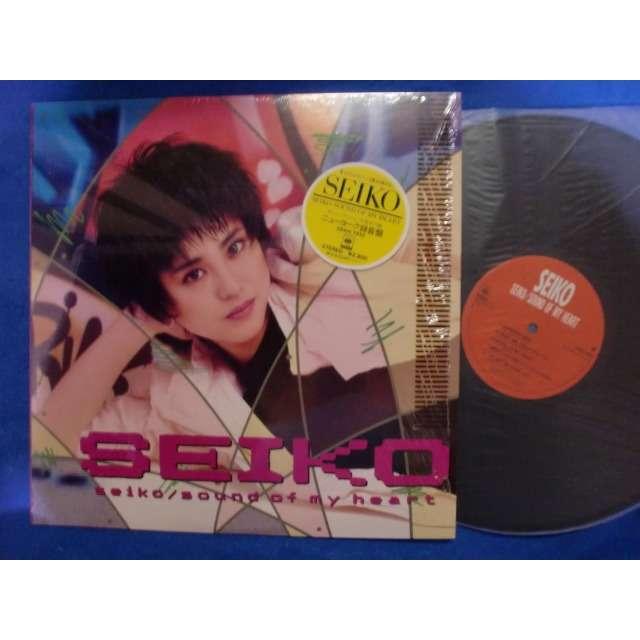 seiko matsuda 松田聖子 sound of my heart (new york recording)