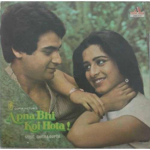 Chitra Gupta Apna Bhi Koi Hota