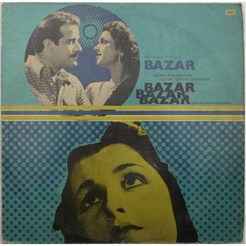 Shamsunder Bazar