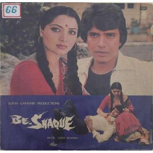 Usha Khanna Be Shaque