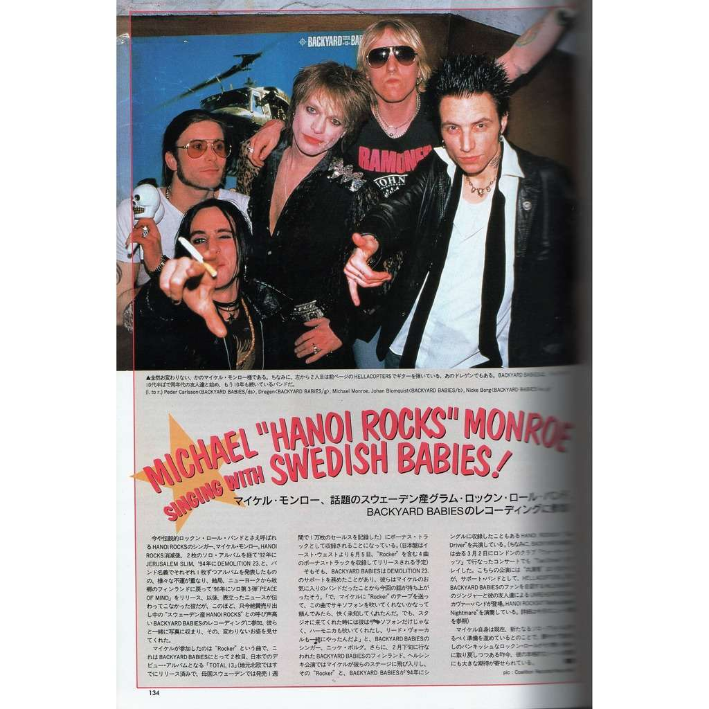 Hanoi Rocks Burrn! (May 1988) (Japan 1988 music magazine)