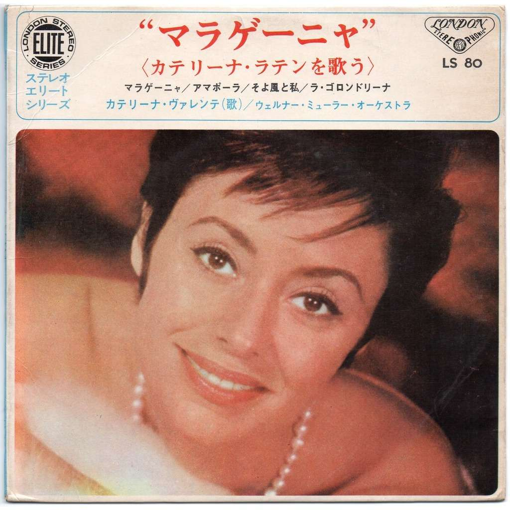 caterina valente Caterina Sings Latin Standards