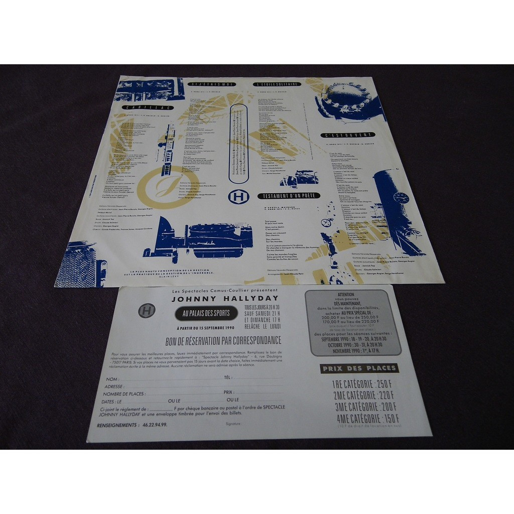 cadillac johnny hallyday lp alancat id 118896697. Black Bedroom Furniture Sets. Home Design Ideas