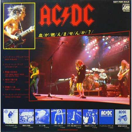 Foreigner / AC/DC ‎ Foreigner VS AC/DC Special D.J. Copy (lp) Ltd Edit Colour Vinyl -E.U