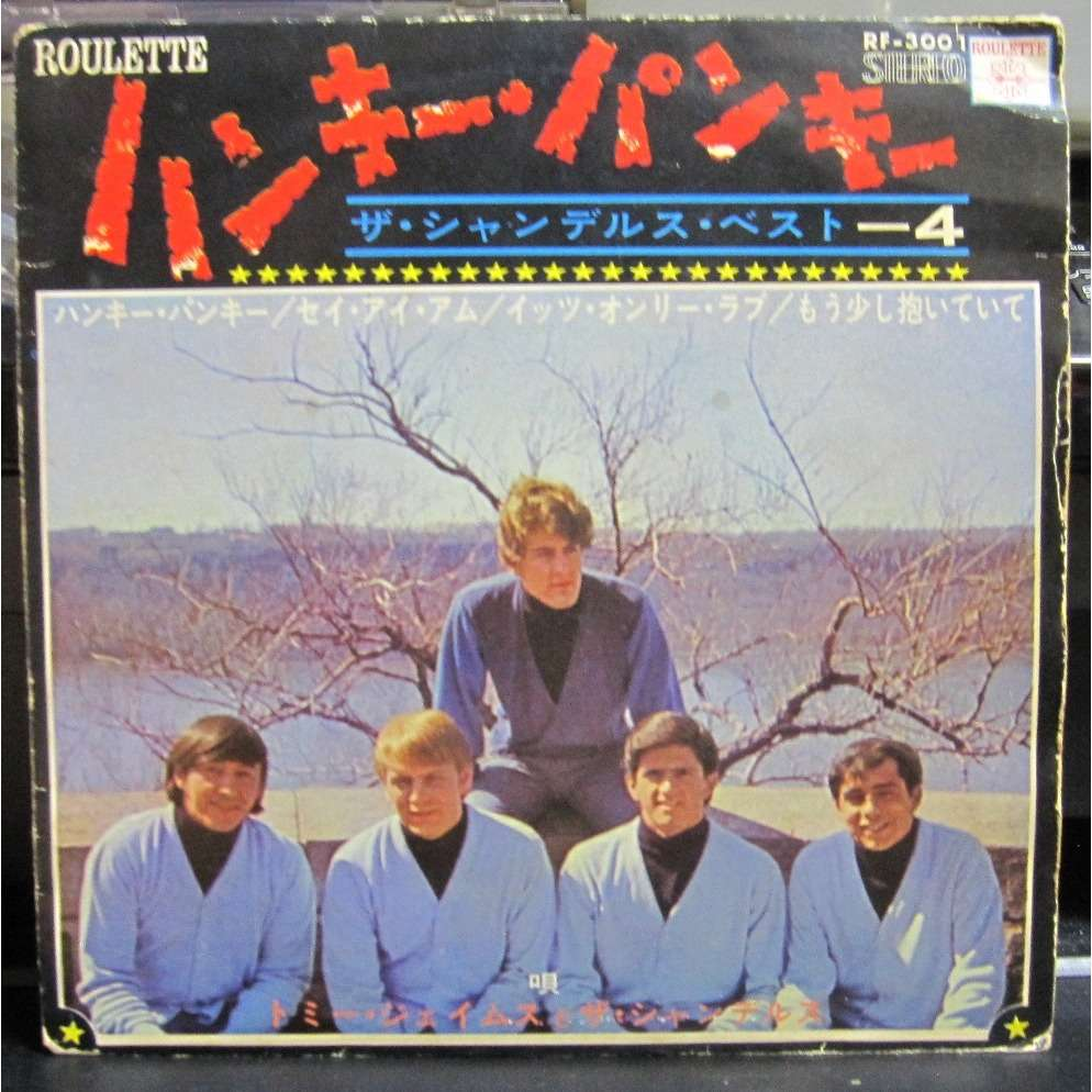 TOMMY JAMES & THE SHONDELLS HANKY PANKY/SAY I AM/IT'S ONLY LOVE/HOLD ON A LITTLE BIT LONGER