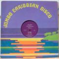 BARRY DUNN - Idi Amin / Uganda - 12 inch 33 rpm