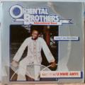 ORIENTAL BROTHERS INTERNATIONAL BAND - Chukwu nwe anyi - LP