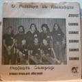 CONJUNTO SOMPOP - O folclore da Amazonia - LP