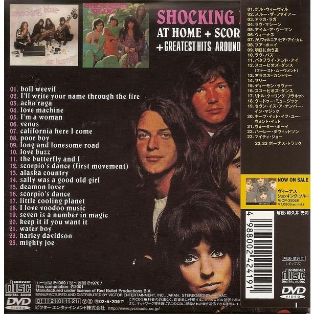 Shocking Blue At Home / Scorpio's Dance / Video Greatest Hits Around The World