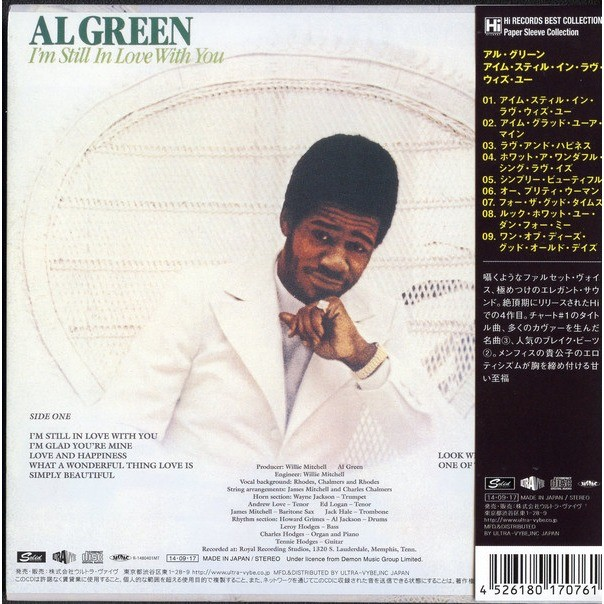 al green I'm Still In Love With You (Japanese Papersleeve)